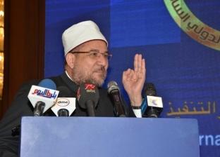 محمد مختار جمعة لقيادات بالوزارة: العلم والخبرة أساس العمل