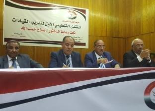 """صور.. المحليات والتنمية المستدامة تتصدر مناقشات منتدى """"الحرية المصري"""""""