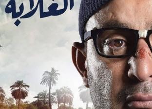 """عمرو أديب يحاور أحمد السقا وأبطال """"ولد الغلابة"""" غدا على """"mbc مصر"""""""