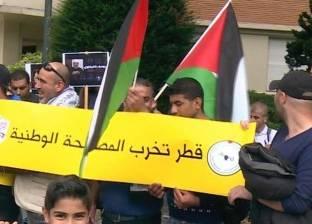 «إن بى سى نيوز»: قطر ترتبط بعلاقات وثيقة مع «الإخوان» والجماعة تتبنى فكراً تخريبياً يزعزع أمن المنطقة