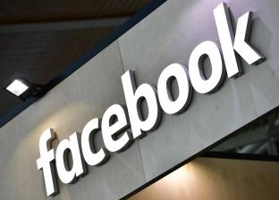 """""""فيسبوك"""": 181 مليون مستخدم نشط على المنصة شهرياً في الشرق الأوسط"""