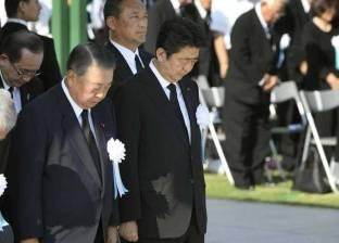 """قرب نقطة الانفجار.. اليابان تستعيد آلام قنبلة هيروشيما """"الذرية"""""""