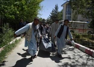 مصرع 5 رجال أمن بهجوم في أفغانستان