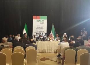 مؤتمر «القوى السياسية في سوريا» يشكر مصر لجهودها في حل الأزمة