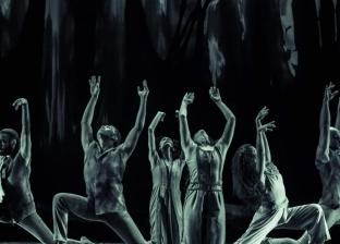 """""""الرسائل"""" عرض جديد للرقص المسرحى الحديث علي مسرح الجمهورية"""