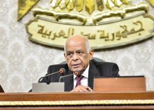 البرلمان يطالب الحكومة بإعادة النظر في سعر توريد قصب السكر