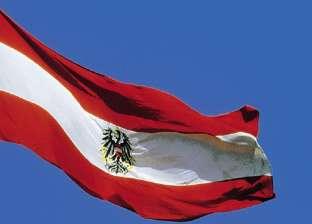 النمسا ترفض استضافة مؤسسة أوروبية لمساعدة طهران بتجنّب العقوبات