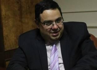 «عادل»: الاتفاق مع صندوق النقد يعزز الثقة الدولية فى الاقتصاد المصرى وعلينا البدء بتعديل آليات العمل فى الموازنة ووضع سقف واضح للإنفاق