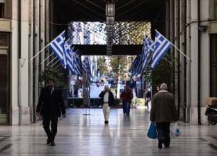 """اليونان تصف عودتها إلى سوق السندات بأنها """"نجاح تام"""""""