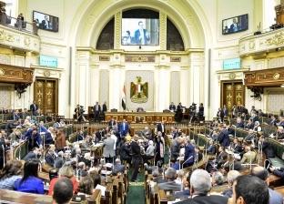 """البرلمان يناقش """"تعديل قانون الضريبة العقارية"""" الأسبوع المقبل"""