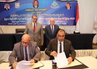 توقيع 32 اتفاقية بصرف علاوة 10% لـ10 ألاف عامل بجنوب سيناء