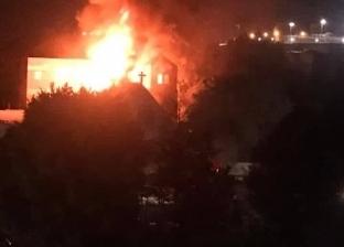 عاجل.. حريق داخل كنيسة مارجرجس في حلوان.. والدفع بـ10 سيارات إطفاء