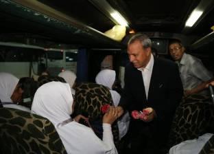 محافظة قنا تودع 382 من حجاج الجمعيات الأهلية
