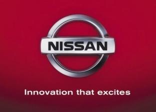 «نيسان موتورز»: 200 مليون دولار استثماراتنا فى مصر ونستهدف التوسع فى السيارات الكهربائية