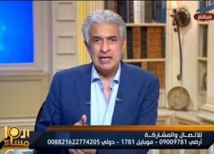 """أحمد بهجت: وائل الإبراشي مستمر في تقديم """"العاشرة مساءً"""" على دريم"""