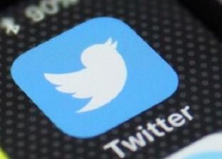 مؤسس تويتربعد قرصنة الموقع: لدينا شعور سيء ونشخص الوضع حاليا
