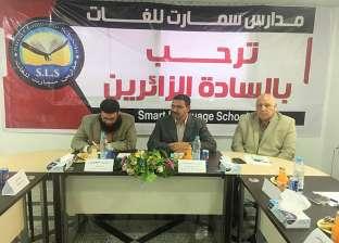 مجلس التعليم الخاص ببنها: المشاركة في التعديلات الدستورية واجب وطني