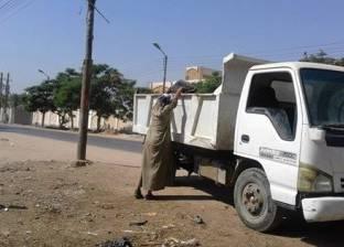 رفع التراكمات من شوارع مدينة طما في سوهاج