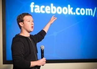 """بعد الأزمات الأخيرة.. اتجاه للإطاحة بـ""""مارك"""" من مجلس إدارة """"فيس بوك"""""""