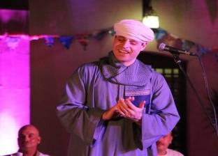 ليلة صوفية مع الشيخ محمود التهامي  بقصر الأمير طاز