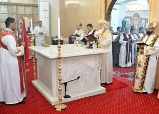 """تدشين كنيسة """"القديسين"""" بمعصرة سمالوط"""