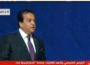 خالد عبدالغفار: محور التنمية المستدامة 2030 يعتمد على التعليم