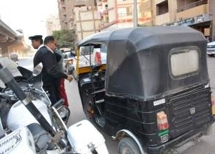 حملات على المواقف العشوائية بالجيزة وضبط 25 سيارة نقل جماعي