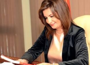 """""""الهجرة"""": 5 آلاف أسرة مصرية تستفيد من قرار العفو عن المخالفين بـ""""بصمة الحج"""""""