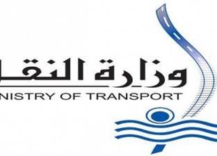 الهيئة العامة للطرق والكباري والنقل البري تعلن عن حاجتها لشغل وظائف قيادية