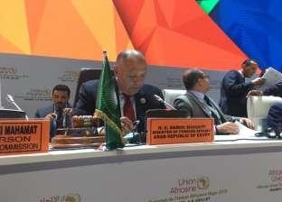 رسائل وزير الخارجية في افتتاحية المجلس التنفيذي للاتحاد الأفريقي