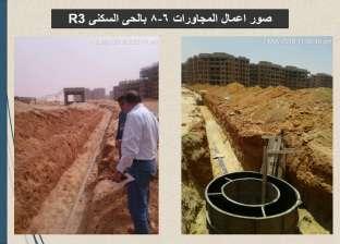 بالصور| العاصمة الإدارية تستعد لإنهاء أعمال المرافق بالمرحلة الأولى