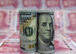 الدولار يتراجع في بنكين ويفقد 4 قروش