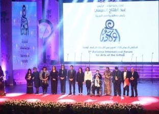 وزيرة التضامن تشهد افتتاح الملتقى الثالث لفنون ذوي الاحتياجات الخاصة