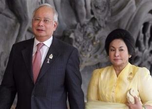 الحكومة الماليزية تحقق مع «نجيب وزوجته» فى «غسيل الأموال»