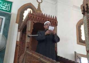 """وكيل """"أوقاف الإسكندرية"""": التعدي على أموال الوقف يدخل في باب الحرابة"""