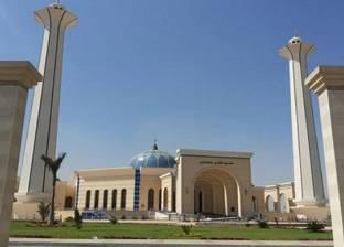 بث مباشر  شعائر صلاة عيد الفطر المبارك من مسجد المشير طنطاوي