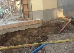 رئيس حي الأزبكية: انكسار ماسورة مياه وراء الهبوط الأرضي في العتبة