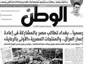 الملحق التجارى العراقى: أكثر من 30 مذكرة تفاهم ننتظر توقيعها مع مصر