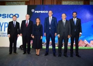 """""""بيبسيكو"""" الأمريكية تضخ 515 مليون دولار استثمارات جديدة في مصر"""