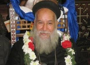 وفاة وكيل عام مطرانية الأقباط الأرثوذكس في الفيوم بعد صراع مع المرض