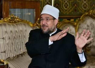وزير الأوقاف: يجب القضاء على فكر الإخوان وكل ما يتصل بالجماعة