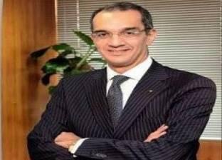 وزير «الاتصالات» لـ«الوطن»: قيادات جديدة لهيئات الوزارة قريباً