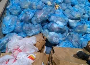 """""""من أجل مصر"""" توزع 600 شنطة رمضانية على الأسر الأكثر احتياجا بمطروح"""