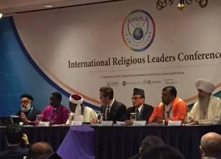 الكنيسة القبطية الأرثوذكسية تشارك في مؤتمر دولي للسلام بكوريا الجنوبية