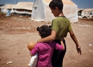 """لعبوا بـ""""قذيفة"""".. مقتل 8 أطفال في أفغانستان"""