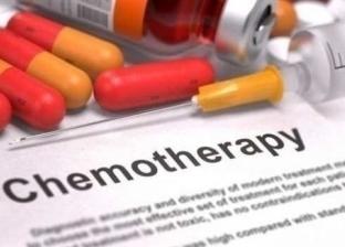 ابتكار جهاز لتقليل آثار العلاج الكيماوي