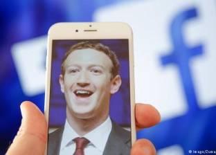 مارك زوكربيرج يجري تغييرات جذرية في سياسات فيسبوك