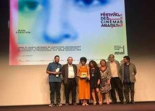 """المخرج يوسف ناصر يفوز بجائزة لجنة التحكيم بـ""""السينما العربية"""" بباريس"""