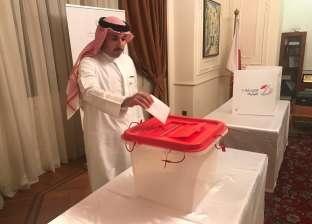 سفارة البحرين بالقاهرة تستقبل المصوتين بالانتخابات البرلمانية والبلدية