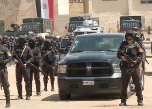 جهود قوات الأمن خلال 24 ساعة لمواجهة كافة أشكال الخروج عن القانون